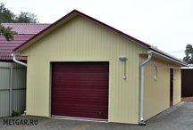 Шведские гаражи