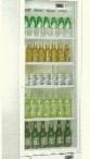 Βιτρίνες συντήρησης / Βιτρίνες Συντήρησης εξαιρετικής ποιότητας και σε ανταγωνιστικές τιμές. http://www.aqualifegreece.gr