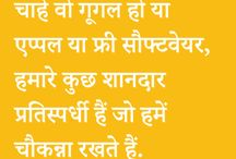 BILL GATES QUOTES IN HINDI – बिल गेट्स के सफलता पर अनमोल कथन / Bill Gates Quotes in Hindi, बिल गेट्स के सफलता पर अनमोल कथन, Bill Gates Quotes About Success in Hindi, bill gates hindi quotes images, quotes pictures.