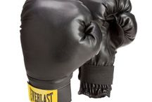 Cheap Boxing Gloves Reviews / Top Rated cheap boxing gloves reviews 2015