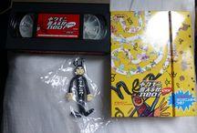 Ma collection VHS / Retrouvez ici ma collection de VHS