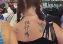 Japanese meaning of the Tattoo