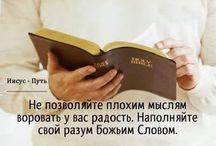 христианское