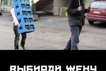Юмор #kolodenis 15.01.2015 / Юмор, демотиваторы