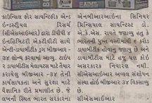 BGR-34 Anti-Diabetic Medicine Launched In Mehsana Gujarat /  BGR-34 was launched in Mehsana Gujarat at the presence of A K S Rawat—Principal Senior Scientist CSI
