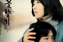 Korean movie/drama
