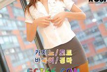 해외안전놀이터추천GCT66。COM안전메이저토토사이트안전토토놀이터추천안전토 / 해외안전놀이터추천GCT66。COM안전메이저토토사이트안전사설토토사이트추천안전사설토토사이트추천안전메이저놀이터추천사이트해외안전놀이터안전토토놀이터추천안전토토사이트안전사설토토추천사이트안전한토토놀이터안전메이저놀이터사이트추천해외안전놀이터안전메이저토토사이트추천안전가족놀이터안전사설놀이터안전사설토토추천사이트안전한놀이터추천안전한놀이터추천안전한놀이터해외안전놀이터추천안전토토사이트안전메이저토토사이트추천토토안전놀이터