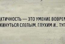 hasło dnia;)