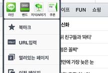 Mobile_Naver