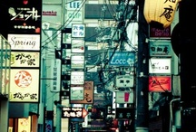 Japan <3 / by Amanda Nagasaka