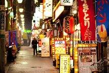 Travel tips: Tokyo