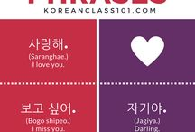 Korea culture and language
