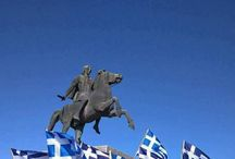 MACEDONIA IS GREECE / Macedonia is the northern part of the HELLENIC REPUBLIC (GREECE). Northern neiborhouds of slavic or albanian or bulgarian or turkish origin, have nothing to do with MACEDONIA. If you want to be macedonian you have to be  first greek (Ελληνας)