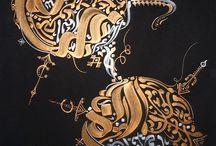 Арабскаякаллиграфия