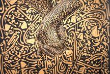 tunezyjska kaligrafia