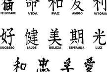 Kanji, Katakana, Hiragana...