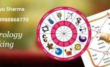 Kundli Making Specialist 9988868770- Swami Abhimanyu Sharma