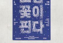 Poster design / Poster design