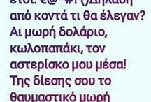ΚΑΛΟΟΟ