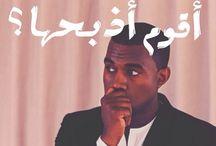 funny arabic