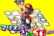 Mario's Photopi / A collection of artwork, screenshots and other images from the Japanese only title Mario's Photopi aka Mario No Photopi on the Nintendo 64 / Nintendo 64 DD.  Visit http://www.superluigibros.com/marios-photopi for more information on this game.