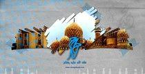 Zawaj en Europe / Annonces zawaj gratuites de la communauté musulmane en Europe