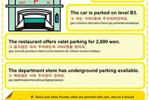 Easy Korean 0601-0700