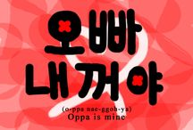 korean Education