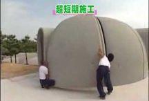 domo modular