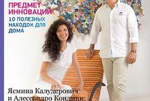 Modern House and Office - Domiofis.ru