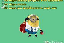 minions / very funny