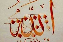Latihan Kaligrafi