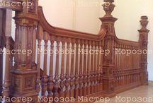 MOROZOV MANSION STAIRCASES. / Это моя работа - плод моих творческих изысканий. т.8 916 591 78 95