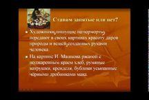 Подготовка К ОГЭ И ЕГЭ. Русский язык