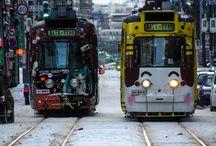 Japan Tramway