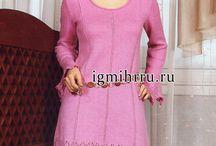 Вязание: платье