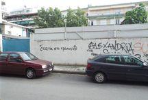 Πανόραμα-Χαριλαόυ