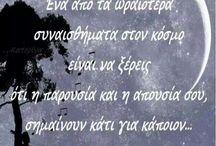 οκ.send