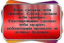 Красивые цитаты )