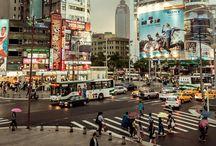 Get Local: Taipei / by FLIGHT 001