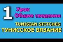 Orosz nyelvű kézimunka leckék