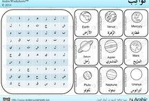 Arapça GEZEGENLER❤️