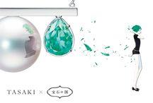 TASAKI×宝石の国 / www.tasaki.co.jp/land_of_the_lustrous/ www.tasaki-global.com/land_of_the_lustrous/