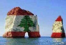 عيد المقاومة و التحرير