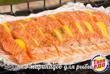 всё про рыбу,соление и приготовления.