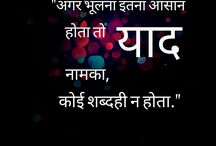 good vichar