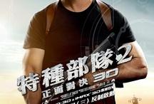 G.I. Joe: Retaliation - vanaf 28 maart 2013