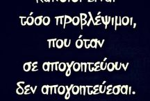 GREEKQUOTESSS123