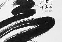 kaligrafikánsko