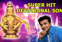 Lord AYYAPPA devotional songs / Lord AYYAPPA devotional songs